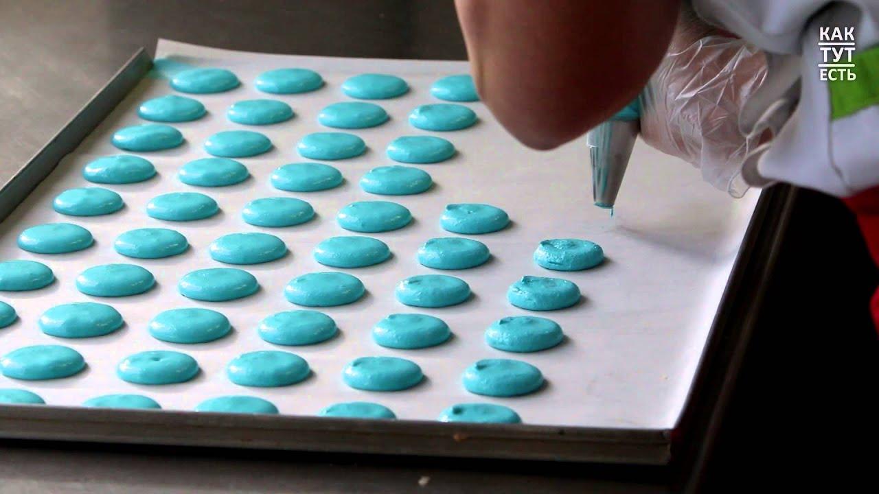 Как приготовить пирожные макарон