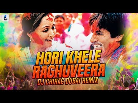 hori-khele-raghuveera-(remix)-|-dj-chirag-dubai-|-amitabh-bachchan-|-hema-malini-|-holi-special-song