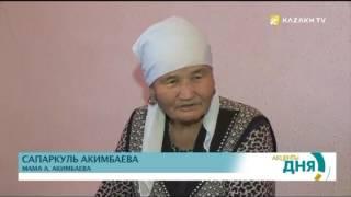 Казахские орнаменты – на пике популярности