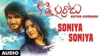 soniya-soniya-song-kotha-kurradu-telugu-movie-songs-sriram-priya-naidu-sai-yelender