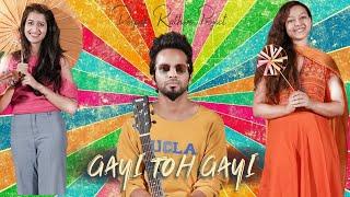 Gayi Toh Gayi | Deepak Rathore Project | Chup Sa Shor