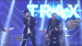 Trax - Blind (트랙스-창문) @SBS Inkigayo 인기가요 20111113