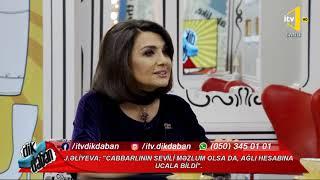 Dikdaban - Millət vəkili Jalə Əliyeva 15.02.2019