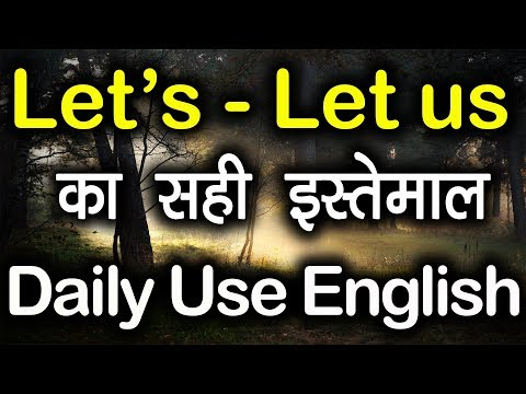 Daily use English Sentences with Let's or Let us through Hindi | TsMadaan