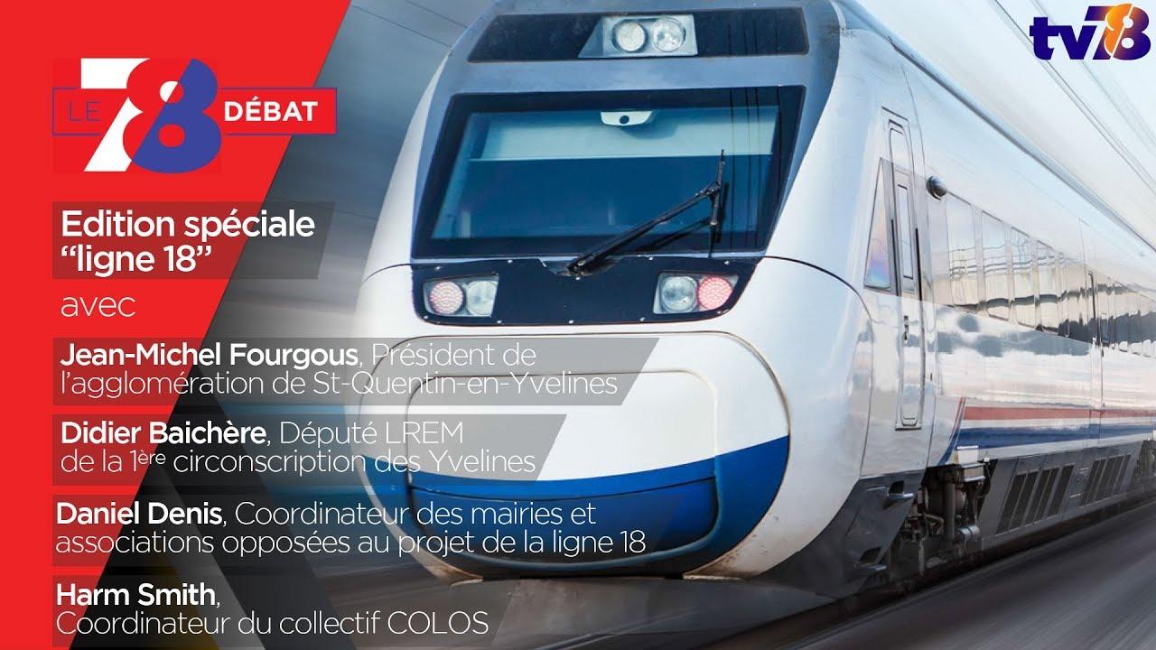 """7/8 Débat – Edition spéciale """"ligne 18"""" du 22 février 2018"""