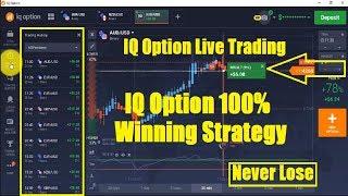 IQ Option 100% winning strategy - iq option live trade - How to use RSI indicator