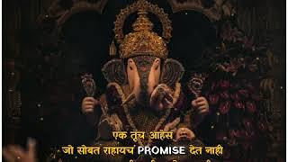 Ganpati Bappa Whatsapp Status | Ganesh Jayanti Status | Ganpati Bappa Morya Whatsapp Status 2020