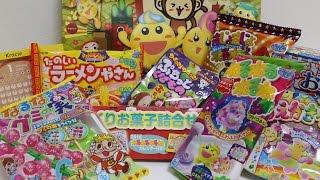Kracie Diy Candy Lucky Bag 2016 ~ てづくりお菓子詰め合わせパック 知育菓子 thumbnail