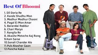 Bhoomi | Bengali Popular Modern Songs | Bhoomi Playlist Songs