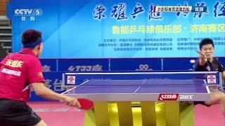 2016 China Super League: FAN Zhendong vs ZHANG Yudong [Full Match/Chinese HD]