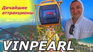 #Винперл, остров развлечений, цены, очереди, Нячанг, Вьетнам