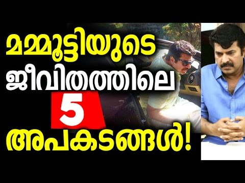 5 Unforgettable Accidents in Mammootty