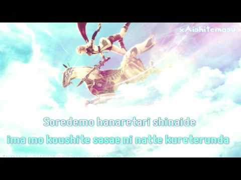 """[Karaoke] """"Kimi Ga Iru Kara"""" by Sayuri Sugawara"""