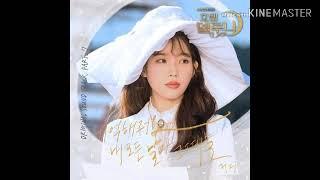 KUMPULAN OST DRAMA KOREA 2019