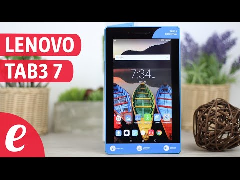Mobile Info: Lenovo Tab 3 7 Reset