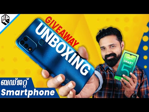 Infinix Smart 5 Unboxing and Giveaway (Malayalam)   Mr Perfect Tech