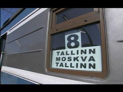 Как доехать до таллина из москвы на поезде