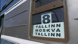 Эстония. Как дёшево доехать (за 1100рублей) на поезде до Таллинна.(, 2017-05-25T18:05:13.000Z)