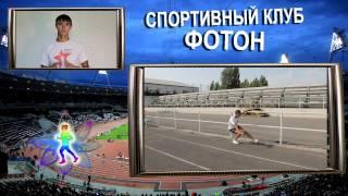 Как тренировать ноги для бега на длинные дистанции. Часть 1.