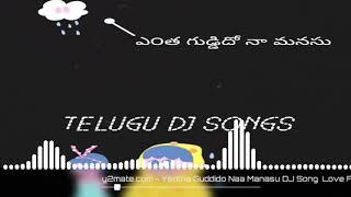 yentha guddido naa manasu song/ telugu dj songs