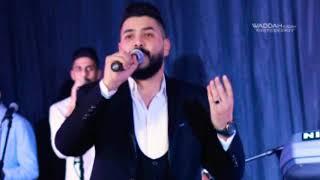 نوار الحسن دبكات جولاقي 2019 انطيني اعدام وتقطيع مع فادي الجراش