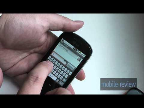LG Optimus Me P350 Demo