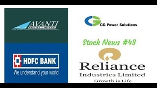 Share market daily update #43: latest news for Reliance Industries, Indigo, HDFC bank, CG Power
