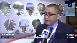 ورشة عمل خاصة بإدارة السياحة البيئية - (5-2-2019)