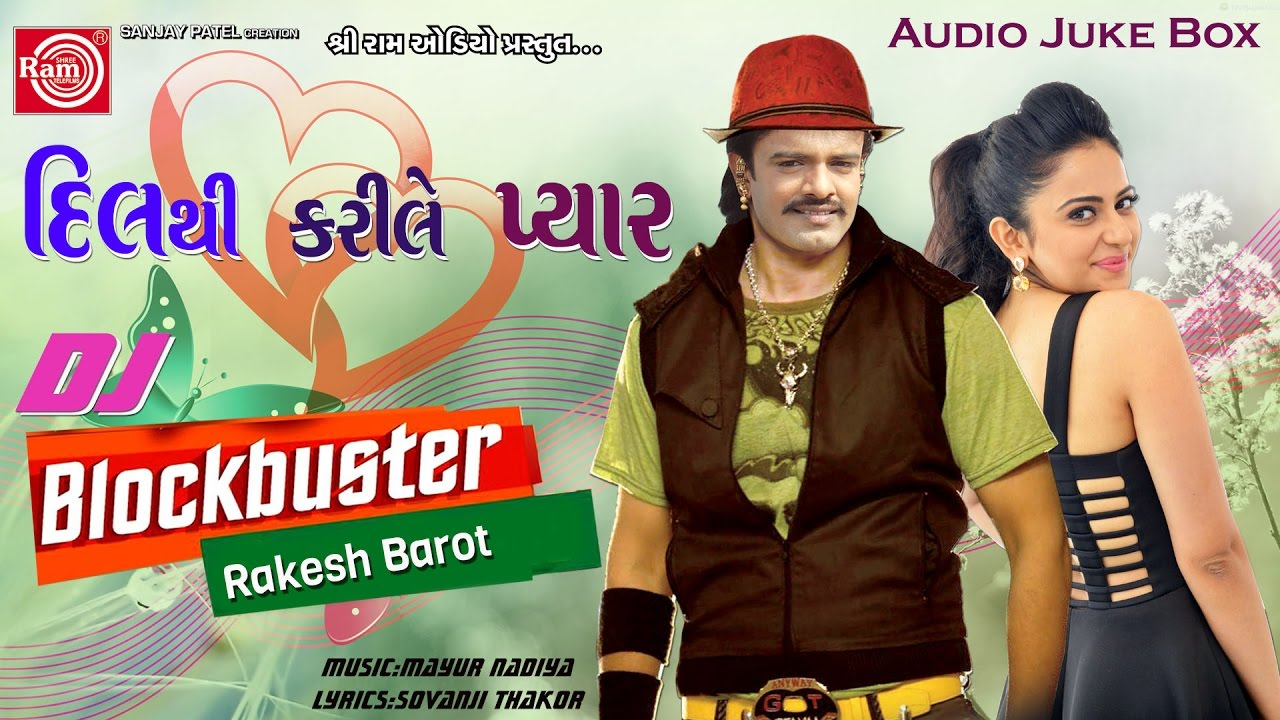 hight resolution of dilthi karile pyar mari janu dj blockbuster rakesh barot latest gujarati dj song 2017