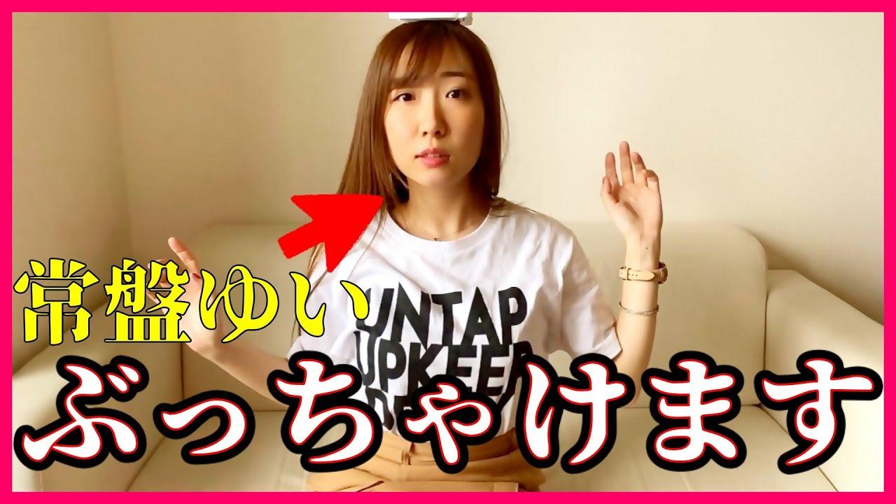 【MTG開封】MINT渋谷の福パックをよしひろに自慢したら会話がおかしな方向に...【開封大好き】