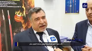 افتتاح معرض الصناعات والمنتجات الاردنية في مدينة بيت لحم