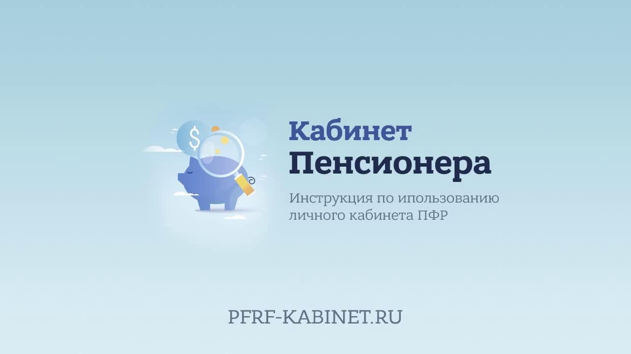 Калькулятор пенсии по старости в 2021 году онлайн расчета минимальная пенсия в краснодаре на 2021 год