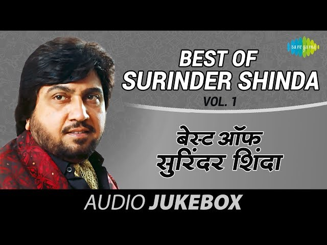 Best Of Surinder Shinda | Non Stop Punjabi Hits | Volume -1 | Audio Juke Box