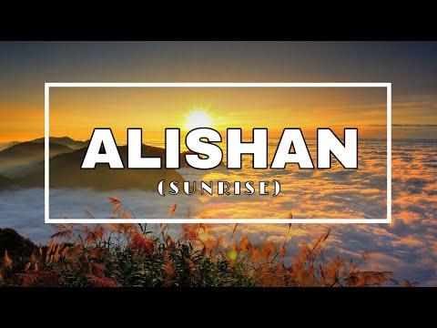 Alishan National Scenic Area (Sunrise) (阿里山國家風景區(日