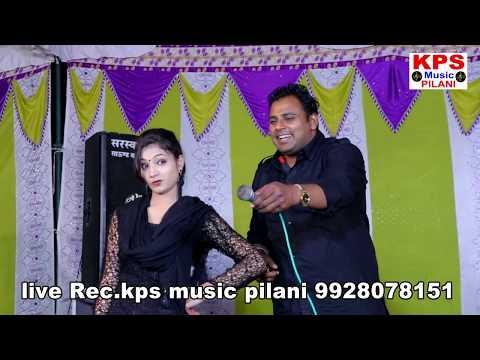 Dropti का वस्त्रहरण | Miss Garima | Mukesh Fojii | Mahaabharaat | KPS Music