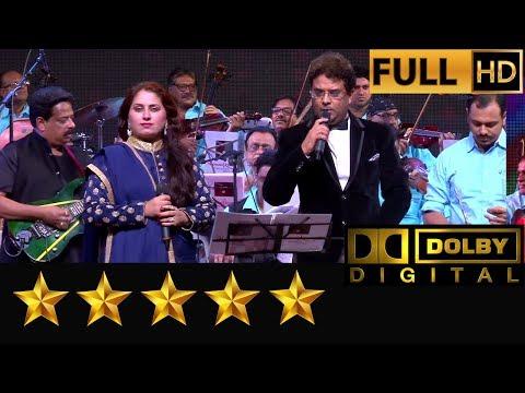 Aaj Rapat Jaye Toh From Namak Halal by Gauri Kavi & Chintan Bakiwala -Hemantkumar Musical Group Live