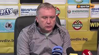 Киров: Трябва да намерим точния човек, който да замести Стивън Петков