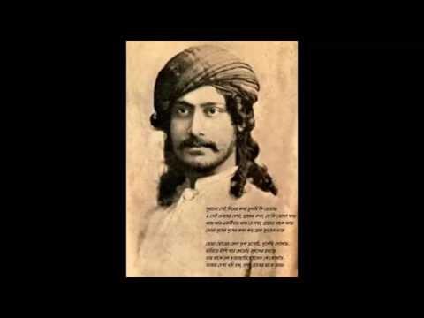 Aay Arekti Baar (Unplugged)