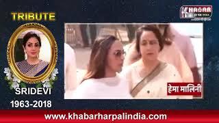 EMOTIONAL Bollywood Celebs Who Broke Down Seeing Sridevi