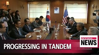 South Korea-U.S. working group on N. Korea launched ..