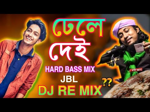 jbl-dj-song-এবার-পুজোয়-বাজাও-|-new-bangla-dj-song-2019-|-bangal-dj-gan-|-new-bhojpuri-dj-song-2020