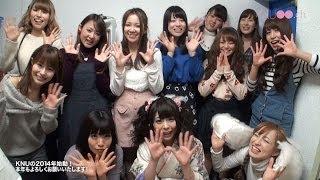 (2014年1月6日収録) オフィシャルウェブサイト : http://knu.co.jp オ...