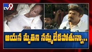 Kodela brought funds to develop cancer hospital - Balakrishna - TV9