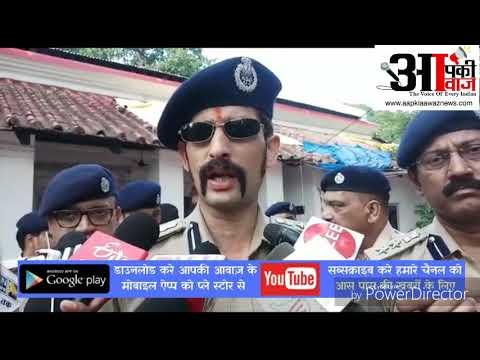 दानापुर सिविल कोर्ट पर हमले की साजिश रच रहे 14 अपराधी गिरफ्तार,