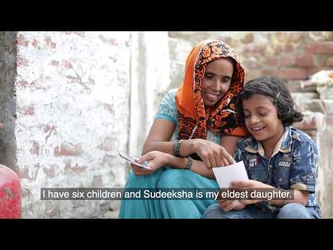 VidyaGyan Impact video