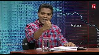 Wada Pitiya | 30th July 2019 Thumbnail