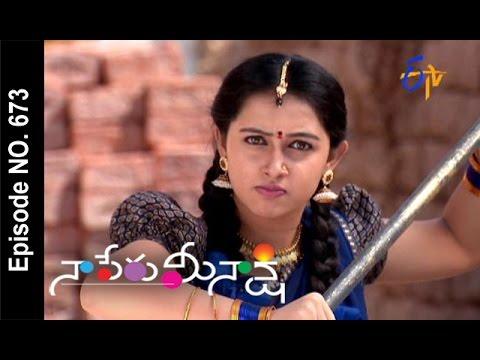Naa Peru Meenakshi |20th March 2017 | Full Episode No 673| ETV Telugu