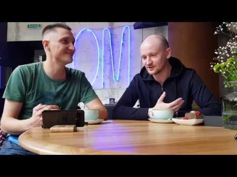 Проекты и Взаимоотношения – Архитектура и Кофе – Максим Безуглый