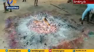 Agnigundala Event Held | at Ramalingeswara Swamy Temple | in Mothkur