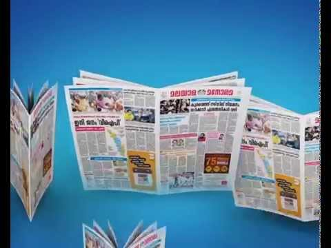 Malayala Manorama No 1 Newspaper | Promo Ad 4 | Manorama Online